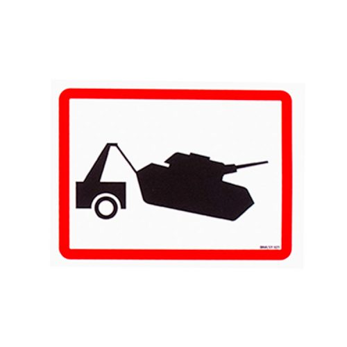 banksy tank towing sticker showing tank being towed in red box