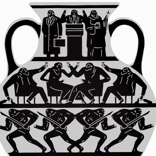 cleon peterson trump 2017 in white and platinum showing middle of print with detail of people and person standing at podium