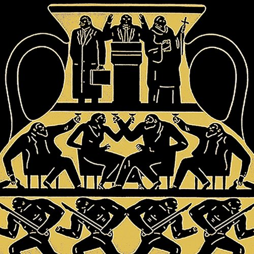 cleon peterson trump black and gold screenprint showing middle of print with person giving a speech at a podium