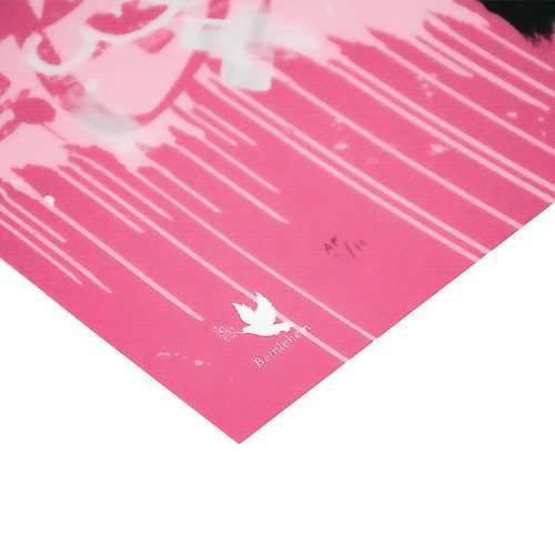 zedsy saviour print artist proof hand embellished showing bottom left with bethlehem stamp and ap number