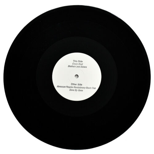 banksy blur crazy beat promo hand stamped vinyl record other side