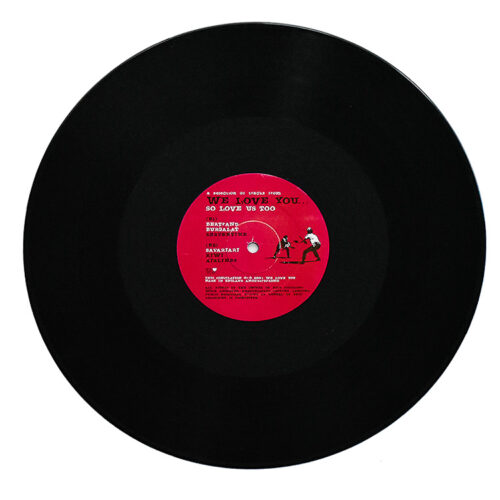 banksy we love you so love is too promo vinyl record b side
