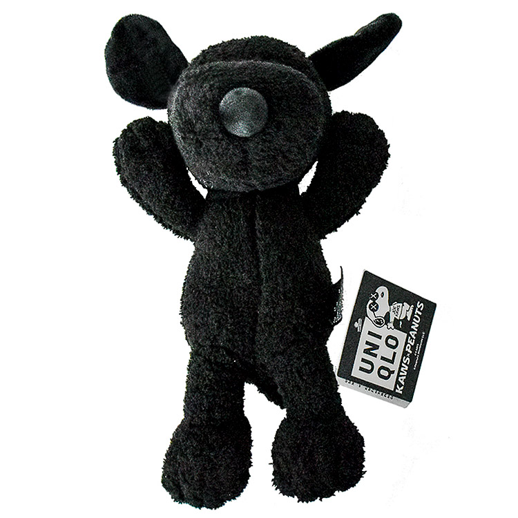 SNOOPY PLUSH (Black Small)
